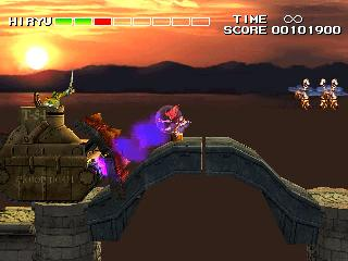 Screenshot Thumbnail / Media File 1 for Strider 2 [NTSC-U]